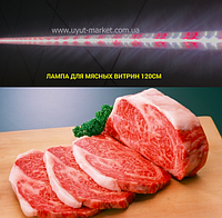 Светодиодная лампа 16Вт 1,2м Т8 (2красных:2белых) для витрин с мясной продукцией, фото 1