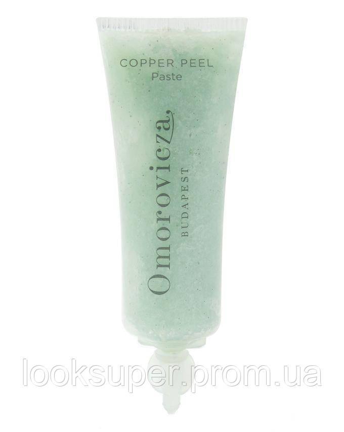 Пиллинг OMOROVICZA Copper Peel( 16 x 8ml )