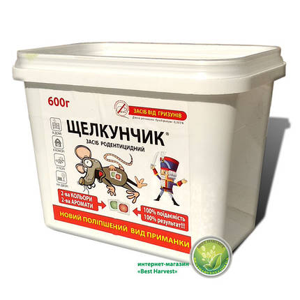 Щелкунчик тесто 600 г от крыс и мышей оригинал, фото 2