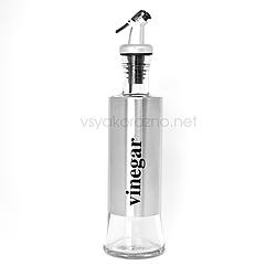 Стеклянная бутылка с дозатором для масла, уксуса , соуса ( Vinegar )