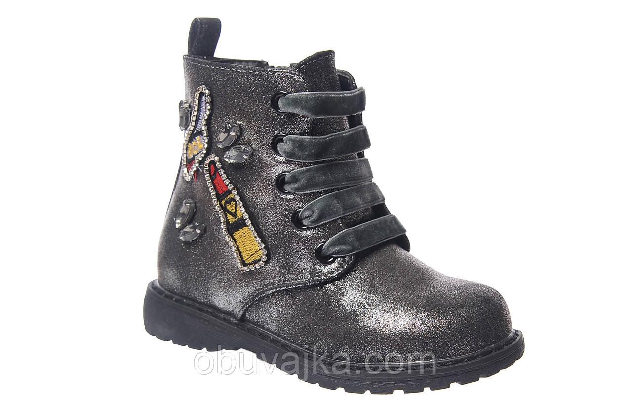 Демисезонная обувь 2019 Ботиночки для девочек от фирмы Tom m(25-32)