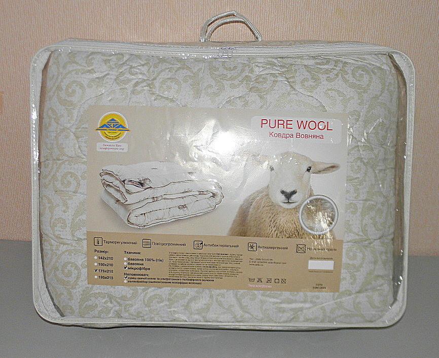 Одеяло полуторное в подарочном чемодане (ткань микрофибра наполнитель овечья шерсть) (X-521)