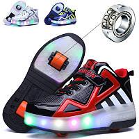 Роликовые кроссовки стиль Heelys на 2-х роликах для девочек и мальчиков. Премиум качество, лучший подарок!