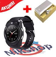 Умные часы V8 Smart Watch+ПОВЕРБАНК В ПОДАРОК