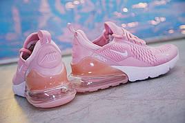 🔰Nike Air Max 270 Розовые кроссовки женские