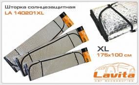 Солнцезащитная шторка 1750*1000мм. LAVITALA 140201XL