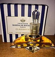 Женская парфюмированная вода Marina De Bourbon Princesse 30ml, фото 1