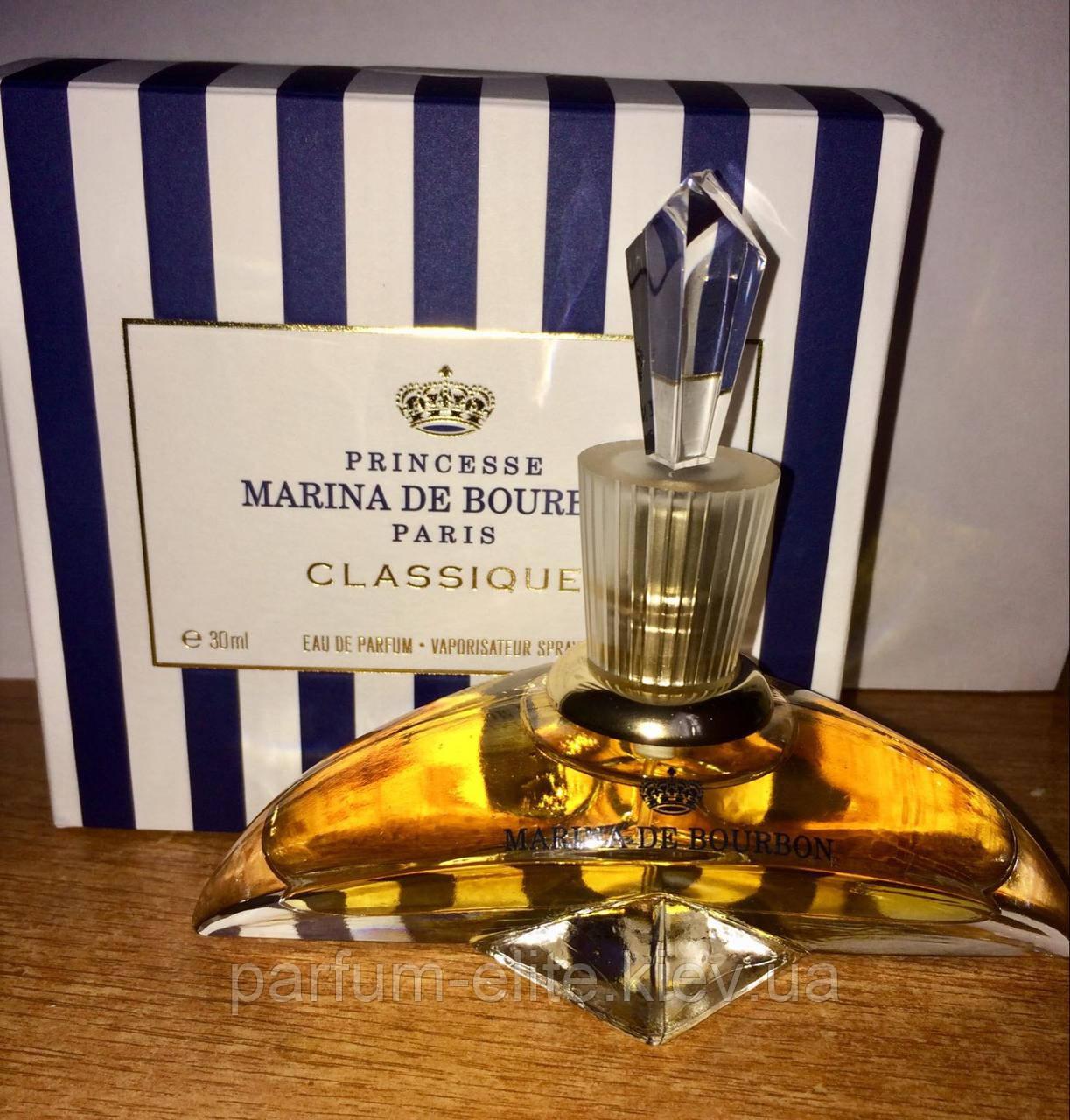 Женская парфюмированная вода Marina De Bourbon Princesse 30ml