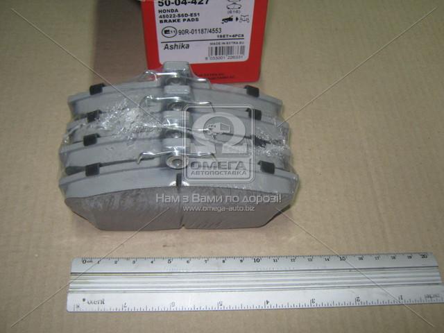 Колодка тормозная ХОНДА CIVIC (пр-во ASHIKA) (арт. 50-04-427)
