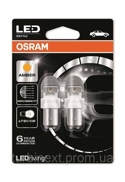 Автолампа светодиодная OSRAM OS 1557 R-02B