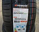 Hankook Kinergy Eco 2 K435 185/60R14 82H Летняя шина Hungary 2019, фото 3