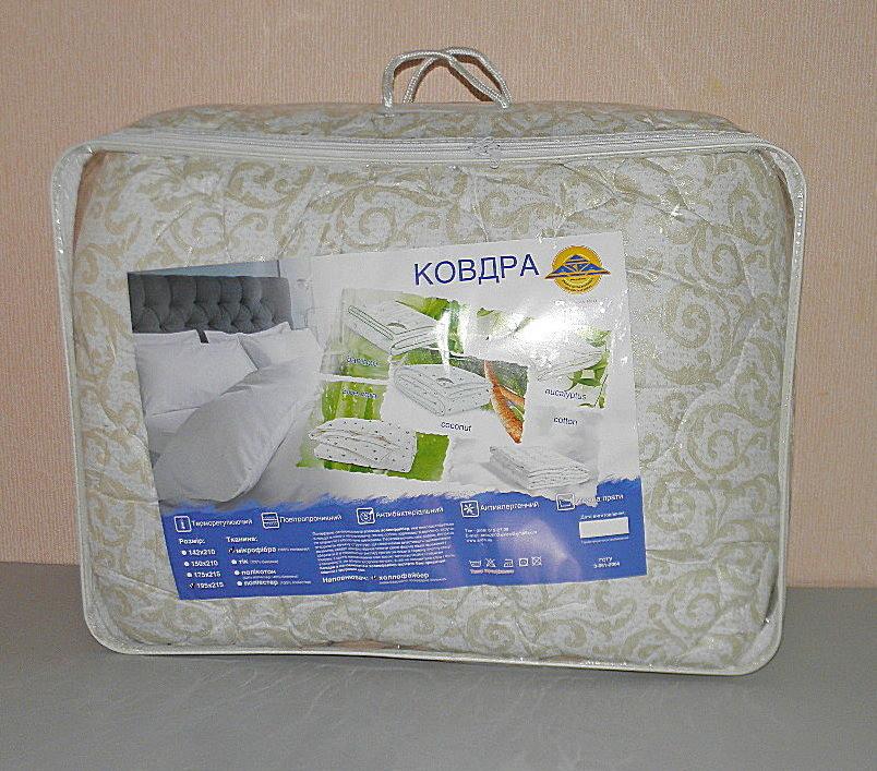 Одеяло полуторное в подарочном чемодане двусторонние (ткань микрофибра Тик наполнитель холлофайбер) (X-530)