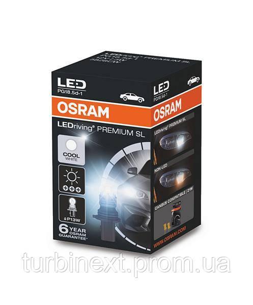 Автолампа светодиодная OSRAM OS 5828CW