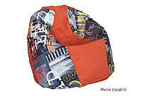 Кресло - груша Гном 700 Мебель-сервис
