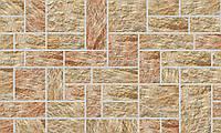 Декоративная настенная панель ПВХ камень Везувий