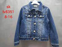 Джинсовая куртка для девочек оптом, Setty Koop, 8 -16 лет, арт. Iv8351