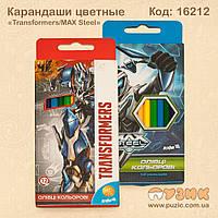 "Карандаши цветные Kite ""Transformers/MAX Steel"", 12 цв."