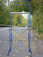 Мини-подмость строительные Мастерок-2 размер настила 0.46 х 1.51 м