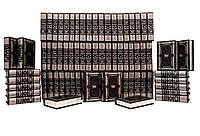 Библиотека русской классики (Perugia Brown) (в 100 томах), фото 1