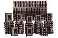 Библиотека всемирной литературы (в 200 томах), фото 1