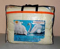 Двухспальное одеяло в подарочном чемодане (ткань хлопок наполнитель лебяжий пух ) (X-536)