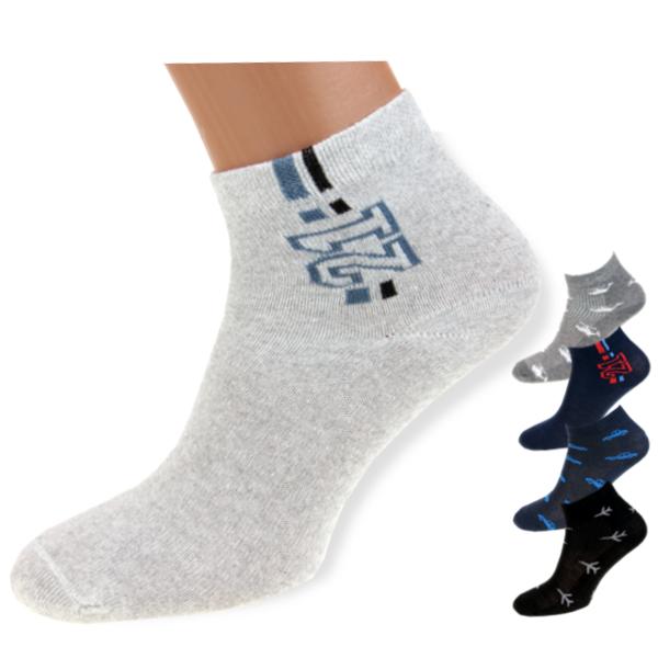 Носки для мальчиков стрейч 20 размер