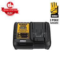 Зарядное устройство  DCB115 Код:999963522