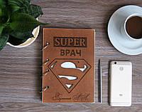 """Деревянный блокнот """"SUPER врач"""" светло-коричневого цвета с Вашей гравировкой, формат А5"""