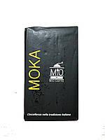 Кофе в молотый Mio Cafee Moka