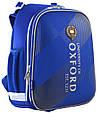 555948 Рюкзак школьный каркасный 1 Вересня H-12 Oxford  29*38*15, фото 2