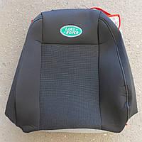 Чехлы на сидения VIP Land Rover Freelander 2003-2006 автомобильные чехлы на для сиденья сидения салона LAND ROVER Ленд Ровер Freelander