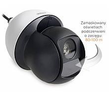 Камера роботизированная 2Mп HDCVI SpeedDome с ИК подсветкой DH-SD59225I-HC-S3
