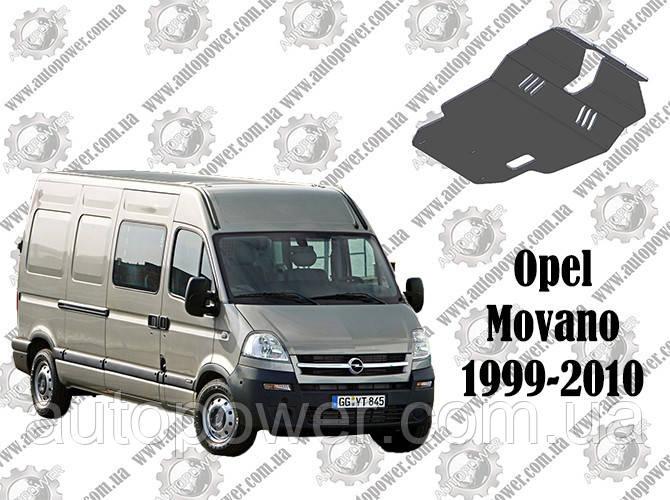 Защита OPEL MOVANO (3.0DCI с кондиционером) 1998-2010