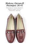 Женские туфли на низком ходу. ОПТ., фото 6