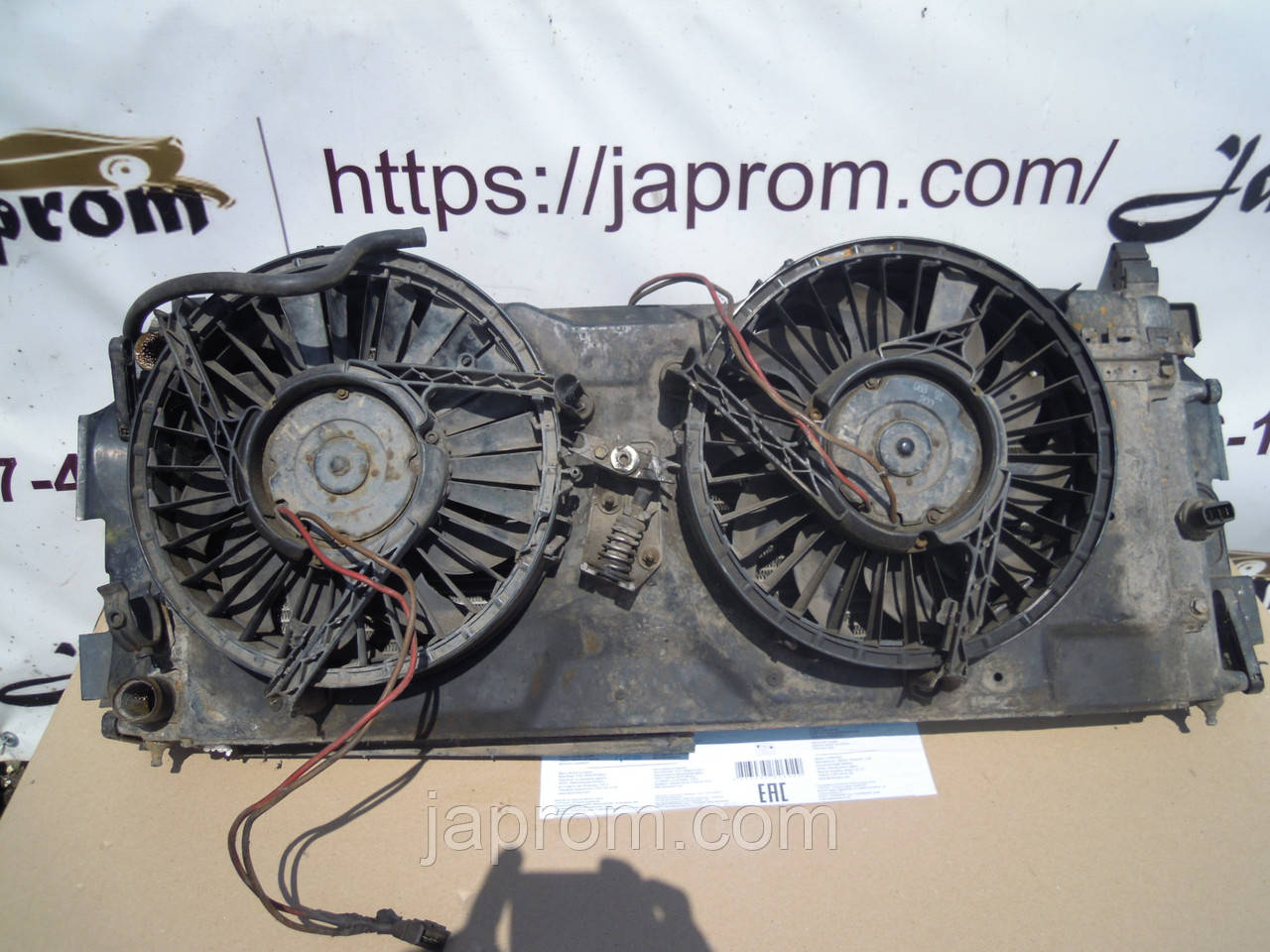 Радиатор охлаждение двигателя Volkswagen Transporter T4 1990-2003г.в. 1.9 дизель