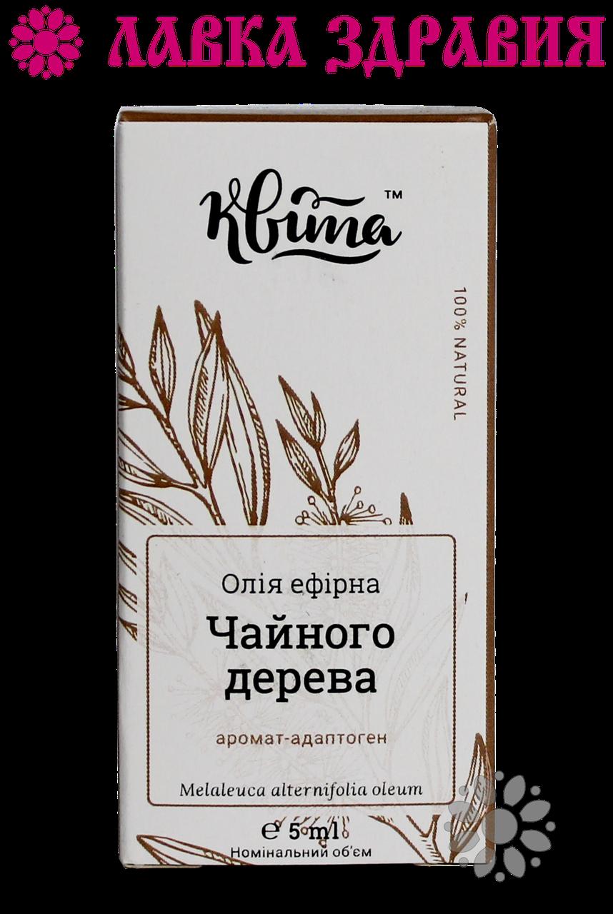 Масло эфирное Чайного дерева, 5 мл, Квита