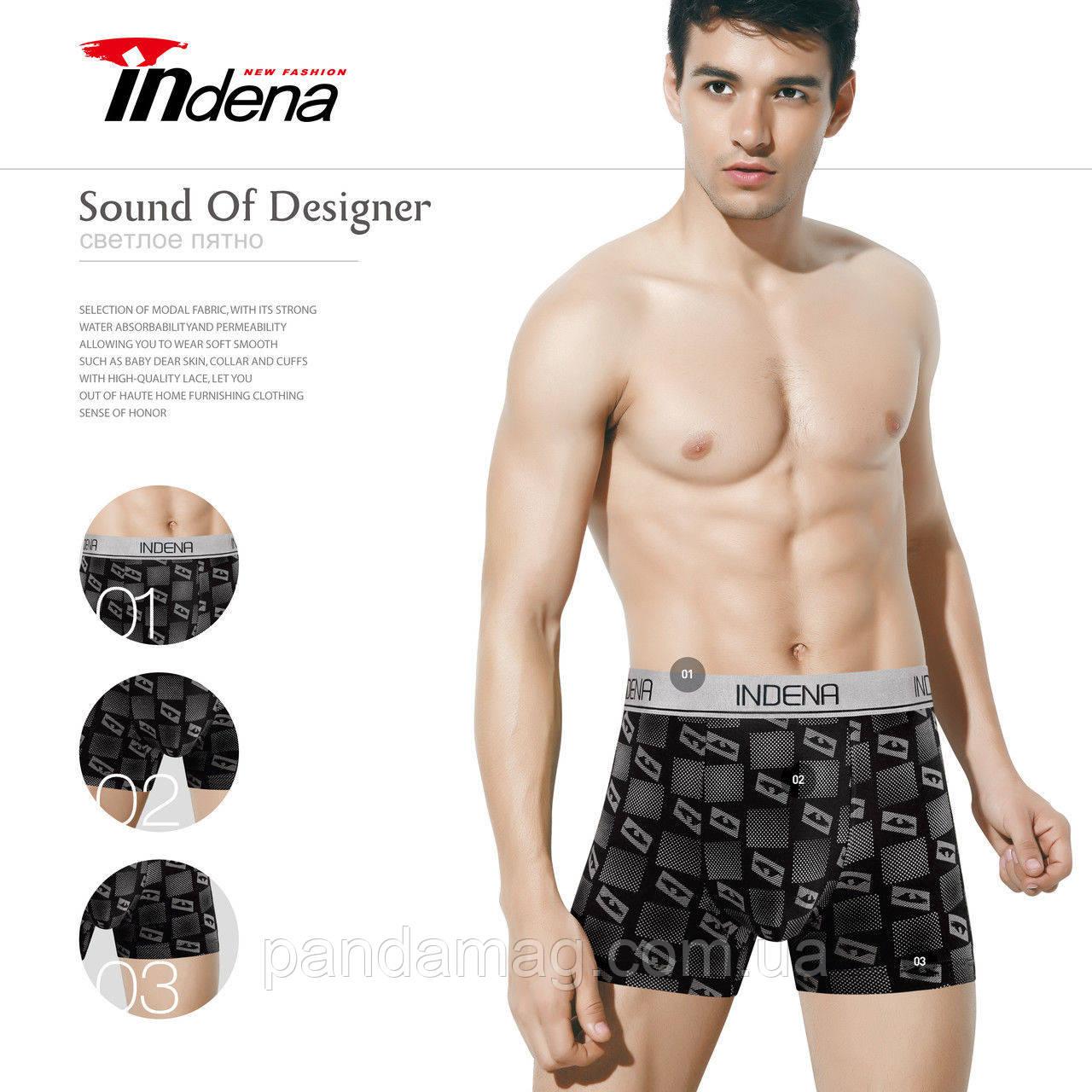 Трусы(боксеры) мужские Indena Индена - 51грн. Упаковка 2шт - p.L