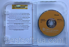 Ліцензійний Microsoft Office 2010, Для Дому та Бізнесу, RUS, Box-версія (T5D-00412)