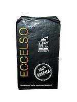 Кофе молотый Mio Caffe Eccelso