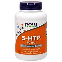 Женские витамины NOW 5-HTP 50 mg (180 капс) нав 5 аштп
