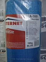 Сетка стекловолоконная 160 синяя, фото 1