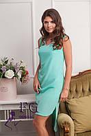 Платье летнее короткое со шлейфом РАСПРОДАЖА