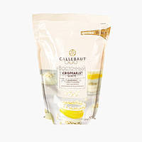 Callebaut - Жемчужины из сливочного белого шоколада Crispearls™ White 84% - 0,8 кг