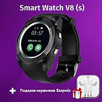 Смарт-часы Smart Watch V8 (s)