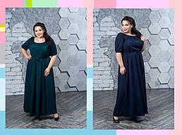 Роскошное женское платье в пол большого размера с 48 по 82 размер