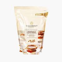 Callebaut - Жемчужины из карамельно-молочного шоколада Crispearls™ Salted Caramel 84% - 0,8 кг