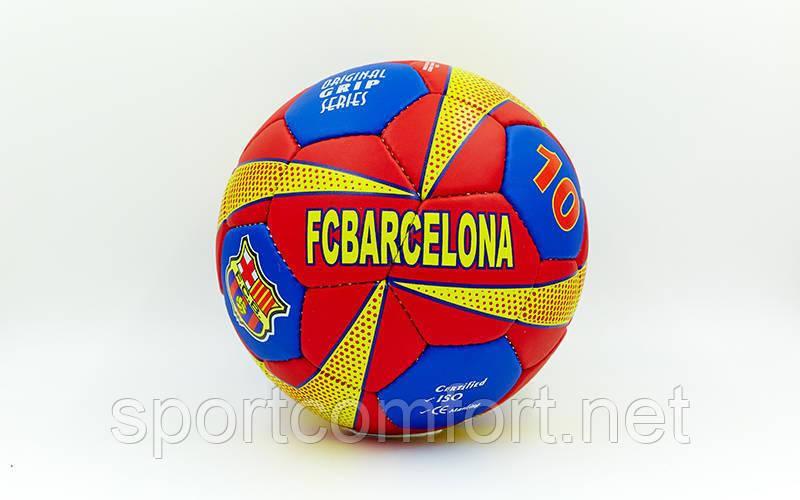 Мяч футбольный №5 Barcelona (5 слоев ПВХ)