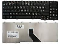 Клавиатура для ноутбука Lenovo IdeaPad B550 B560 G550 G550A G550M G550S G555 V560 V565 черная (25-008405)