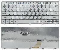 Клавиатура для ноутбука Acer Aspire One 521 522 532 533 D255 D255E 257 D260 Gateway LT21 белая (9Z.N3K82.Q0R)