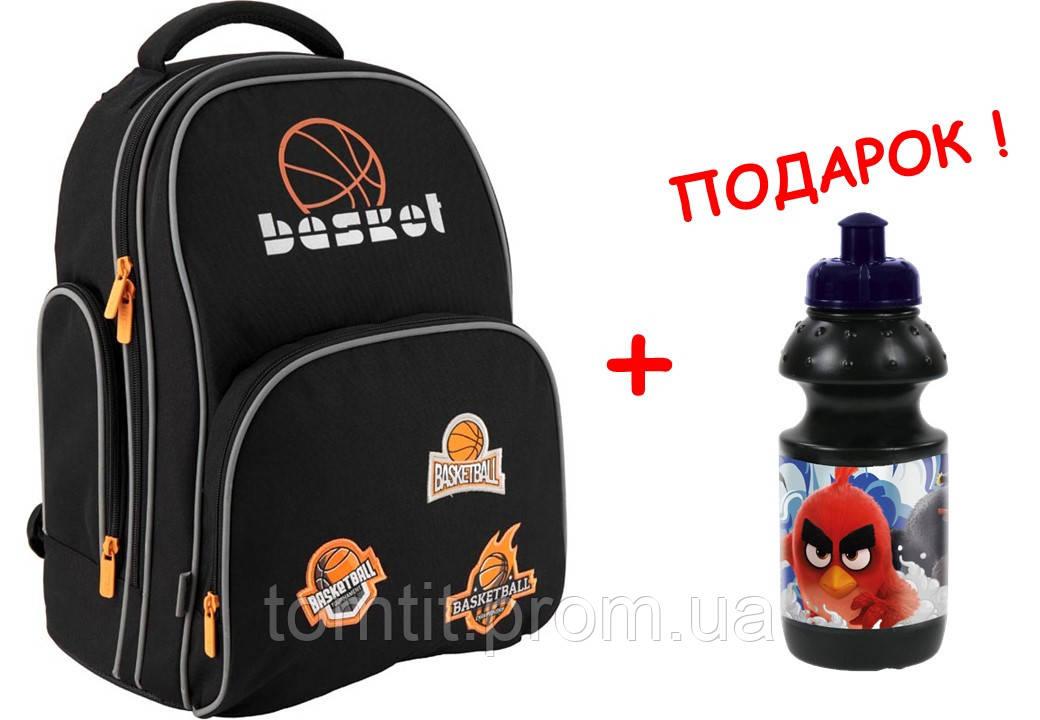"""Рюкзак школьный Basketball K19-705S-2, ТМ """"Kite"""""""